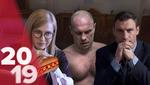 Тимошенко з хот-догом та погрози Киви: найкумедніші курйози року в одному відео