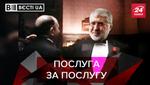 """Вєсті.UA: Спонсорська допомога """"Слугам народу"""". Нові перли від Тищенка"""
