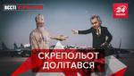 Вєсті Кремля: Падіння гордості Росії. Як намолити на пентхаус