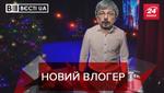 Вєсті.UA: Ткаченко йде стопами Зеленського. Медведчук і його вигаданий світ