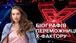 """Еліна Іващенко – переможниця шоу """"Х-фактор"""" 10 сезон: цікаві факти з життя учасниці"""