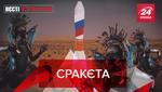 Вєсті Кремля: Секрет успіху Роскосмоса. Тепле місце для принцеси-дочки Путіна