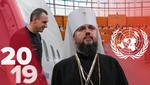 Наиболее значимые победы Украины в 2019 году