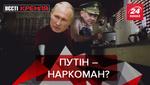 Вєсті Кремля. Слівкі: Серйозна скарга від Путіна. Росія проти смайликів