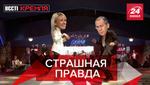 Вести Кремля. Сливки: Как Захарова отгуляла корпоратив. Элтон Джон не сдаст кровь в России