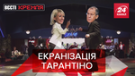 Вєсті Кремля: Захарову відкачали після корпоративу. Ізоляція Росії