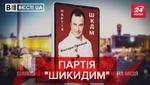 Вєсті.UA. Жир: Віктор Павлік йде в президенти? П'яний ефір з Мосійчуком