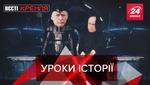 Вести Кремля. Сливки: Путин поучает Трампа. Тарантино в Москве