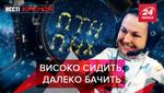 """Вести Кремля. Сливки: Ленка """"Зоркий Глаз"""" и украинские ракеты. Шамана в президенты"""