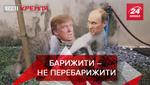 """Вести Кремля. Сливки: Путин """"впаривает"""" Трампу """"вундервафли"""". Лукашенко шокировал США"""