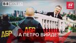 Вести.UA. Жир: Универсальная отмазка Порошенко. Любовь в Верховной Раде