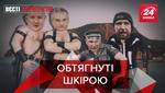Вести Кремля. Сливки: Уикенд Путина в компании брутальных мужчин. Ментовские игры