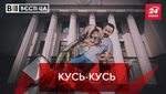 Вести.UA. Жир: Кто спасет Дубинского. Савченко ищет работу