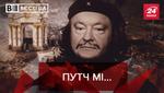 Вести.UA. Жир: Аваков останавливает путч Порошенко. Ложь Медведчука