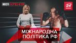Вести Кремля. Сливки: Ребрендинг МИД России. Мокрая традиция космонавтов