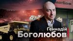 Миллиардеры Украины: что нужно знать о Геннадии Боголюбове