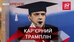 Вєсті Кремля: Судний день для російського футболу. РПЦ бореться з пожежами