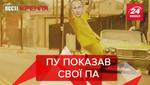 Вєсті Кремля: Танець Путіна з Бушем. Невиліковна Поклонська