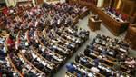 Ліквідація інтернатів та інклюзія: Верховна Рада прийняла закон про середню освіту