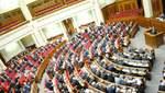 В Раду не поступало никаких предложений изменить закон об украинском языке, – Разумков
