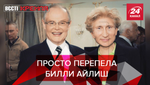 Вести Кремля. Сливки: Кто станет следующим премьером РФ после Мишустина. Новые ГУЛАГи России