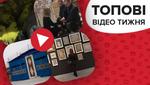 """Хто """"копає"""" під Кабмін та страшні катування у Харківській колонії – відео тижня"""