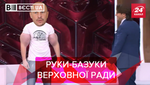 """Вєсті.UA: Кива """"відгріб"""" по повній. Нашестя вовків в українських судах"""