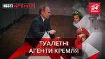 """Вєсті Кремля: Унітазні російські шпіони. Кадиров """"вривається"""" в правоохоронну систему РФ"""