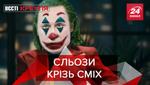 Вєсті Кремля: Хоакін Путін виганяє коміків з Росії. Нове покарання від РФ