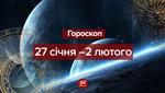 Гороскоп на тиждень 27 січня – 2 лютого 2020 для всіх знаків Зодіаку