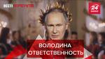 Вести Кремля. Сливки: Икона святого Владимира. Антиалкогольная кампания