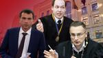 Надважливі суди України очолили одіозні судді: що про них відомо