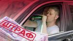 Штрафи в Україні: яке порушення ПДР коштуватиме водіям 51 тисячу гривень