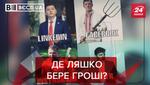 Вєсті.UA: Безробітній Ляшко і шалені заробітки. Дорогезна покупка Ахметова