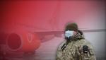 """Коронавирус: как в """"Борисполе"""" проверяют пассажиров из Китая и достаточны ли меры"""
