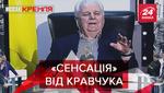 Вєсті Кремля: Кравчук переписав історію зі Скабєєвою. Православні аборти в Росії