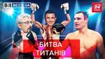 Вести.UA: Эпический бой за кресло мэра Киева. Мушкетер Дубинский