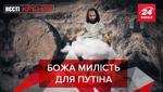 """Вєсті Кремля: """"Воскресіння"""" Верховного правителя. Приємний сюрприз для Путіна"""