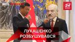 """Вєсті Кремля: Лукашенко """"віджав"""" цукрові заводи для Сі Цзіньпіня. Путін каратиме сам себе"""