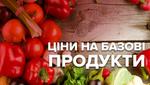 Дорогие ли в Украине продукты: сравнение украинских цен с европейскими