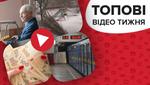 Шокуючі наслідки циклону Петра, ймовірність повного зникнення готівки в Україні – відео тижня