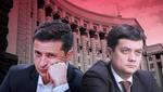 Есть ли конфликт: эксперт объяснил специфику отношений Разумкова и Зеленского