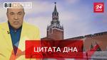Вєсті UA: Паралельний світ Рабіновича. Нардепи придумали, як обійти декларування
