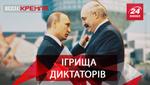 Вести Кремля: Союзные игры Путина и Лукашенко. Тайны храма российской армии