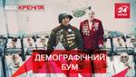 Вести Кремля: Ветеранский бейби-бум в России. Арифметическая истерика