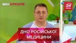 Вєсті Кремля: Коронавірус – корисний для росіян. Космічно-супутникове дно РФ