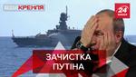 Вести Кремля: Путин мстит подводникам. Антикоронавирусные российские роботы