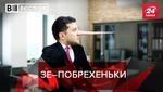 """Вести.UA: """"Незабываемый"""" отдых Зеленского в Омане. Секс-ревизор Тищенко"""