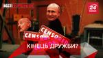 Вєсті Кремля: Помста Путіну від Лукашенка. Московське квартирне питання Єлизавети ІІ