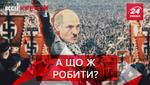 Вєсті Кремля. Слівкі: Білоруський фашист Лукашенко. Для чого Росії клони Путіна